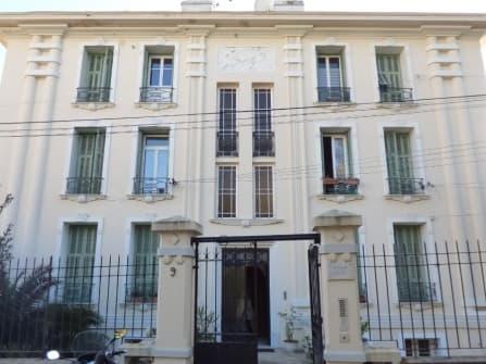 Элитная квартира в Ницце на продажу