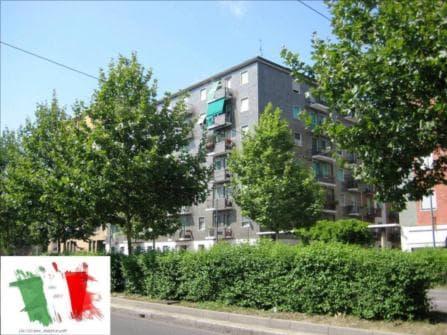 Милан апартаменты на продажу