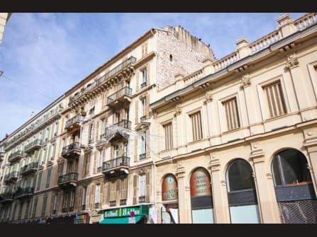 Квартира на продажу в центре Ниццы
