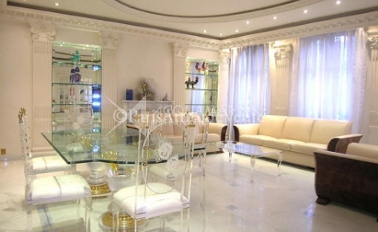 PARIS Apartment For Sale<br />1/6