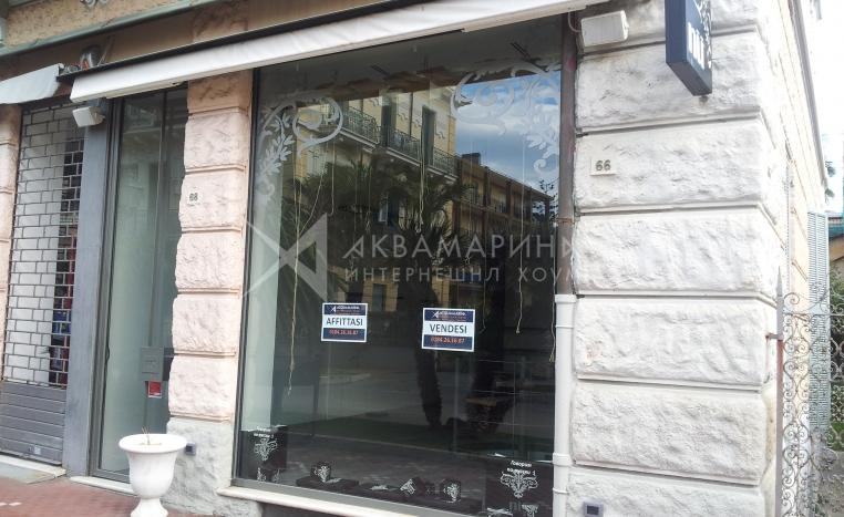 Недвижимость в италии калабрия