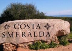 Растущая популярность недвижимости на одном из самых престижных курортах Европы -  Коста Смеральда